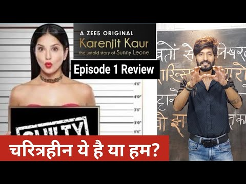 Review Episode 1 | Karenjit Kaur: The...