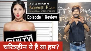 Review Episode 1 | Karenjit Kaur: The Untold Story of Sunny Leone  | Uncut  Now Streaming on ZEE5