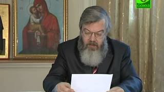 400 лет Династии Романовых. А. М. Романов. Урок 1