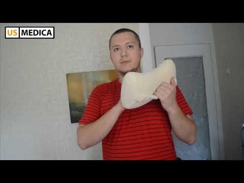 Ортопедическая подушка для шеи US MEDICA US-X - отзыв покупателя