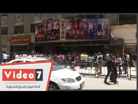 السينمات بدون جمهور بسبب كأس العالم ودرجة الحرارة  - 13:21-2018 / 6 / 15