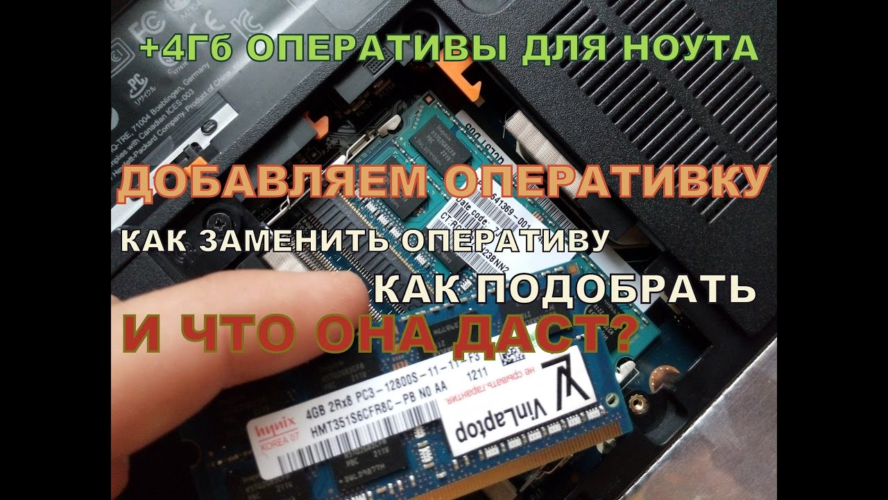 ноутбук SAMSUNG RF511-S01 removing ram from laptop замене ОЗУ .