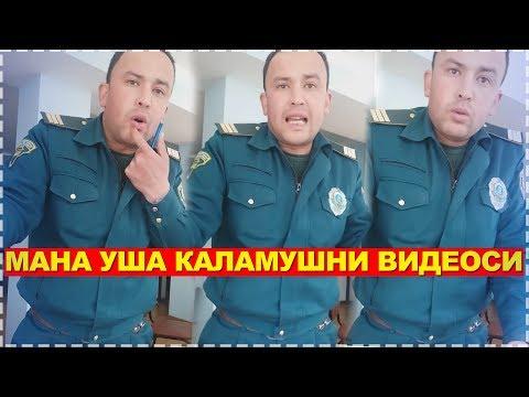 ТЕЗКОР ВИДЕО! ГАИ ХОДИМИ БИЛАН ЖАНЖАЛ Ш.МИРЗИЕЁВ