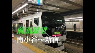 【前面展望】特急あずさ26号 南小谷〜新宿 E257系 2019.3.3