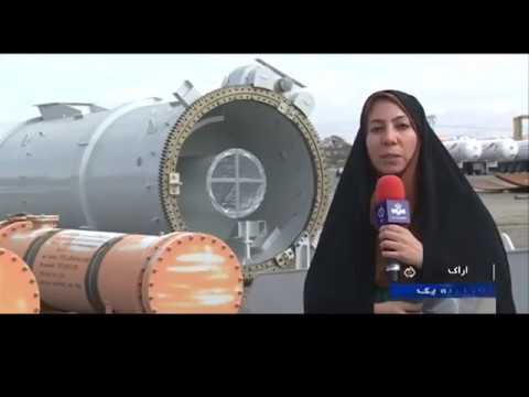 Iran Arak Machinery co. made Cargo ship seeds vacuum system ساخت دستگاه مكنده غلات كشتي ايران