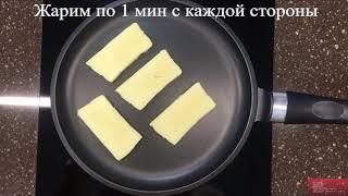 Жарить сыр Саламис - очень просто!