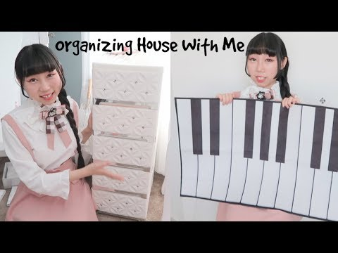 Organizing My House With Me + HouseHold&Kitchen Supplies�ssories Haul