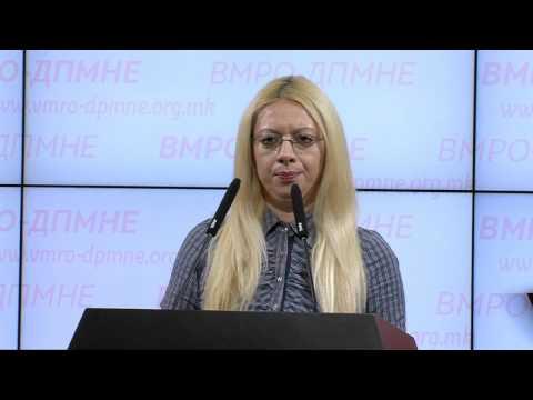 ВМРО-ДПМНЕ очекува поддршка од сите пратеници за законот за докторска дејност