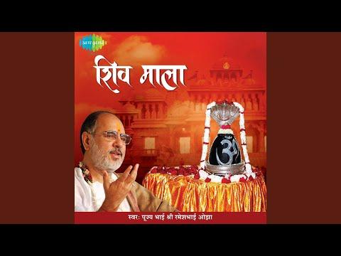 Shiv Mahima Stotram