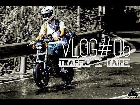 Vlog#05 | 台北騎車日常 【KevinWei】