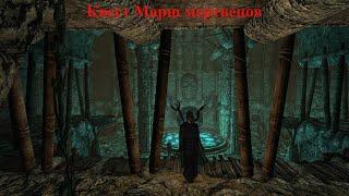 Skyrim Special Edition.Сборка  SLMP SSE.Приключения Рыжей  на Легенде#5.Квест Марш мертвецов