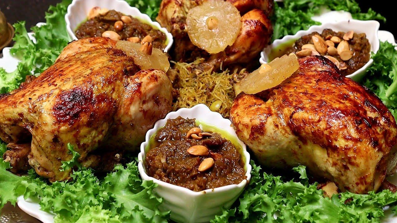 دجاج مبخر لذته ماليها مثيل (مفور) مع دغميرة اكسبريس معلكة وسر بنتها ( للعيد والعراضات)