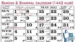 Islamic Calendar 2022.May 2022 Calendar Ramadan Shawwal 1443 Hijri Calendar Youtube