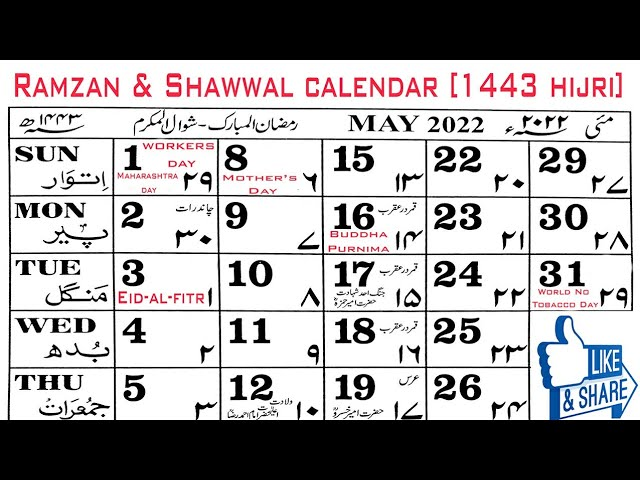 Ramadan Calendar 2022.May 2022 Calendar Ramadan Shawwal 1443 Hijri Calendar Youtube
