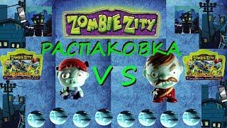 ZombieZity Bouncerz Зомби попрыгунчики Распаковка + обзор
