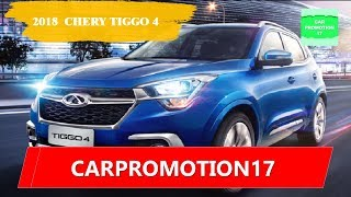 2018 Chery Tiggo 4 New 1.5T Turbocharged Engine is Powerful & Low Emmision