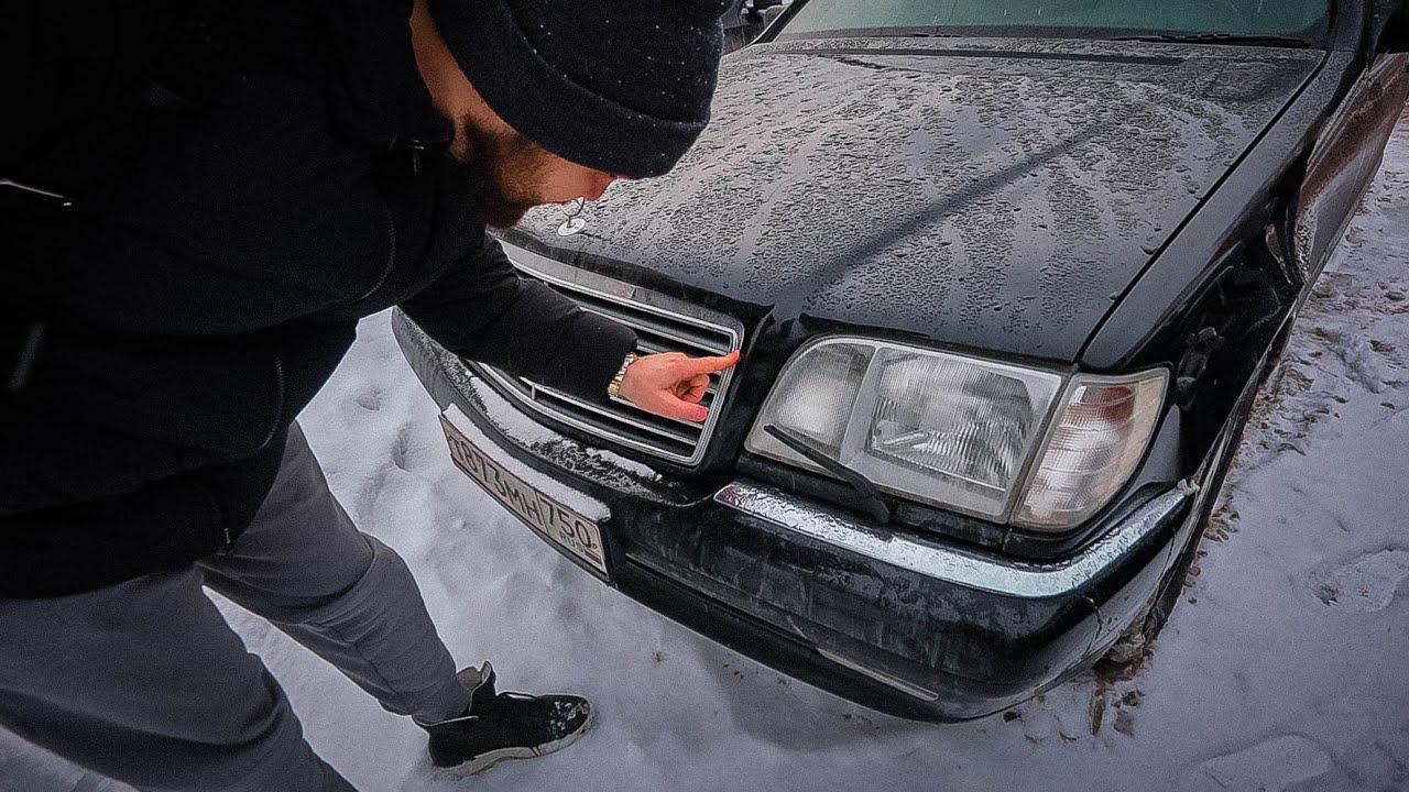 Нашли редкий Mercedes S500 Lorinser