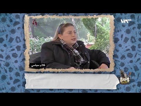 من هي حبيبة العساكر في سوريا؟؟ نور خانم
