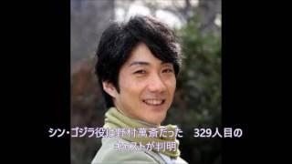 狂言師の野村萬斎(50)が、映画『シン・ゴジラ』に出演し、シン・ゴジ...