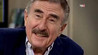 ДвК 2 мая 2019 г. Сегодня актер Леонид Каневский  отмечает юбилей - 80 лет!