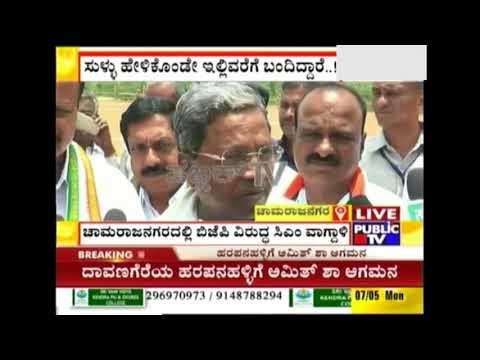 Siddaramaiah Expresses Dissent On Yeddyurappa, Nirav Modi & Modi Government