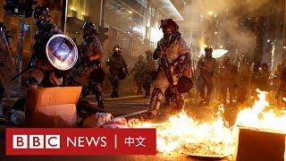 香港示威:警察驅趕維園集會 示威者遊走多區- BBC News 中文