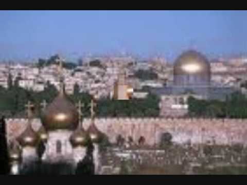THE FAVOURITE JERUSALEM