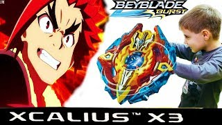 БейБлэйд Еволюція XCALIUS X3 Сезон 2 Розпакування Огляд Бої BeyBlade Burst Evolution God