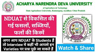 Crop Varieties Developed By NDUAT,Ayodhya,UP|NDUAT Special,Exam & Interview Special|Agriculture & GK