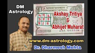 Akshay Tritiya 26th April, 2020 Abhijit Muhurat & Yantra by Dr. Dharmesh M. Mehta