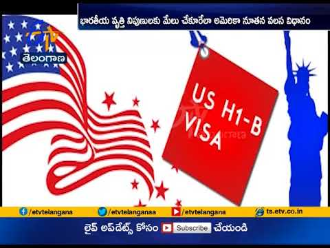U S Visa Issue | Lottery Will End in New Rules