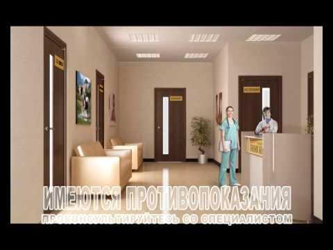 Медицинский центр Линия Жизни во Всеволожске