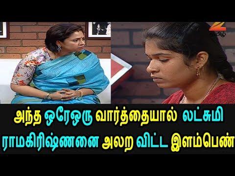 அமைதியா இருக்கிற பொண்ணுங்கள எப்பவுமே நம்பகூடாது வீடியோ பாருங்க புரியும்   Tamil Cinema News   Latest