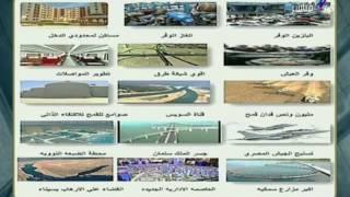 على مسئوليتي - أحمد موسى - إنجازات الرئيس عبد الفتاح السيسي خلال عامين