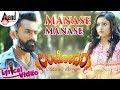 Lambodara   Oh Manase Manase   Lyrical Video 2018   Loose Madha Yogi   Akanksha   K Krishnaraj