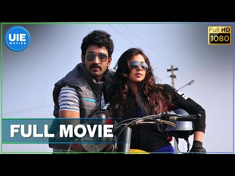 Thumbnail: Yagavarayinum Naa Kaakka Tamil Full Movie