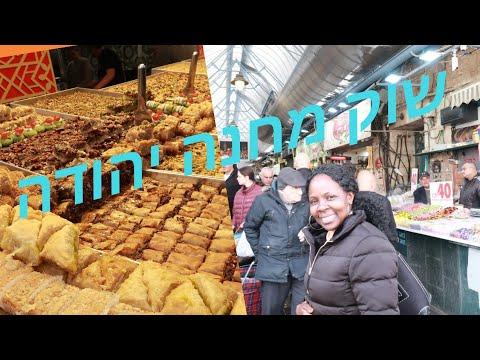 Biggest Jewish Food Market - Mahane Yehuda Jerusalem Israel