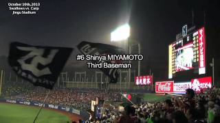 Tokyo Yakult Swallows Starting Line-up , 2010 Season Final Game