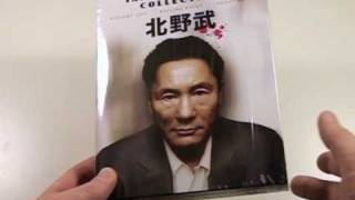 The Takeshi Kitano Collection | Limited Edition Collector