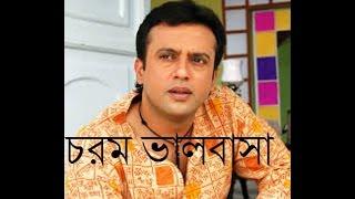 New Bangla Romantic Natok 2016:Ft Riaz awesome