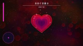 PS4 PS Plus Lovers in a Dangerous Spacetime  6おおぐま座5 おおぐま