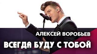 Friends и Алексей Воробьев. Заглавный хит сериала Девченки.