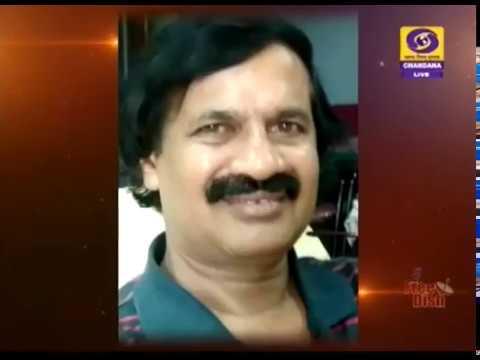 Journalist R G Halli Nagaraj in Shubhodaya Karnataka | 21 Feb 19 | DD Chandana
