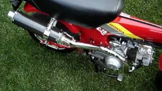1991 Honda CT70 Start Up