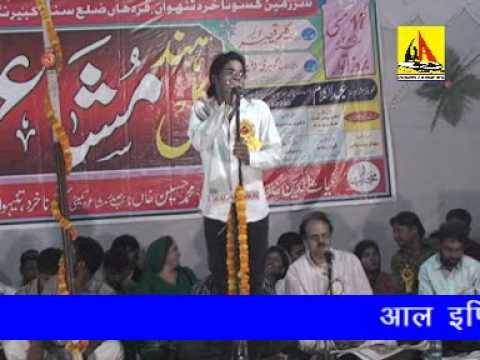 Farooq Dilkash-MUSHAIRA -SANT KABIR NAGAR- 2015