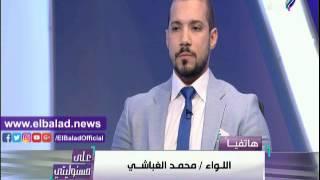 محمد الغباشي: عبدالله رشدي يبحث دائما عن الشهرة.. فيديو