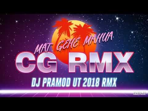 MAT GeHe MAHUA CG RMX DJ PRAMOD UT 2018 RMX