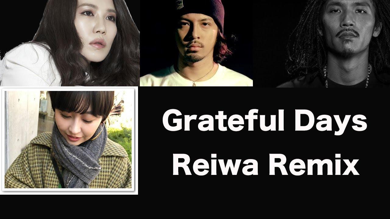 Dragon Ash - Grateful Days Reiwa Remix(Full Version)by DJ RYO THE FRAP