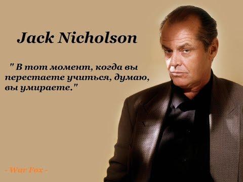 "Jack Nicholson  "" Доктор Дьявол "" ( Джек Николсон )- Американский актёр."