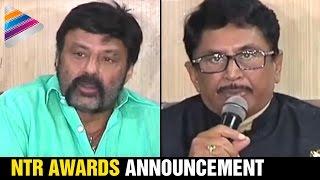 Balakrishna оголошує останні Телугу кіно нагороди | НТР | Б. Редді | Нагі Редді | Чакрапани